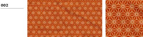 Tissu nº 2 - En coton